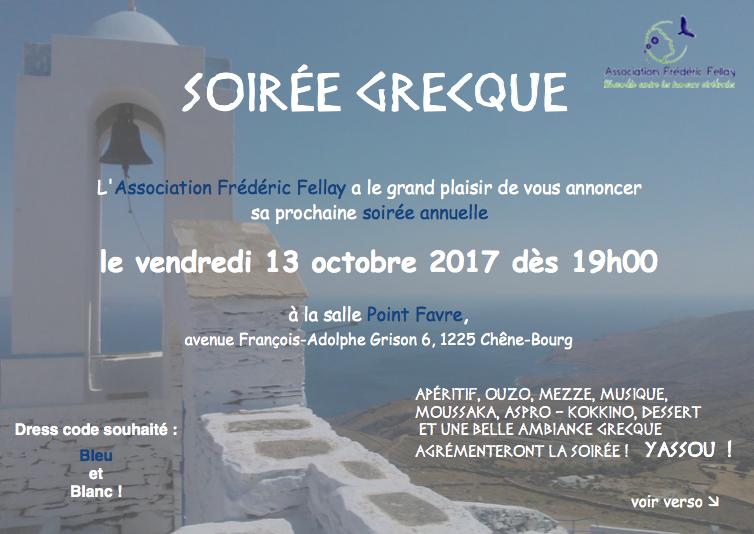 2017 Octobre – Soirée annuelle de l'Association – Soirée Grecque